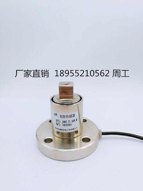 JNNT-T1 Type Torque Sensor Torsion Sensor Static Torque Sensor