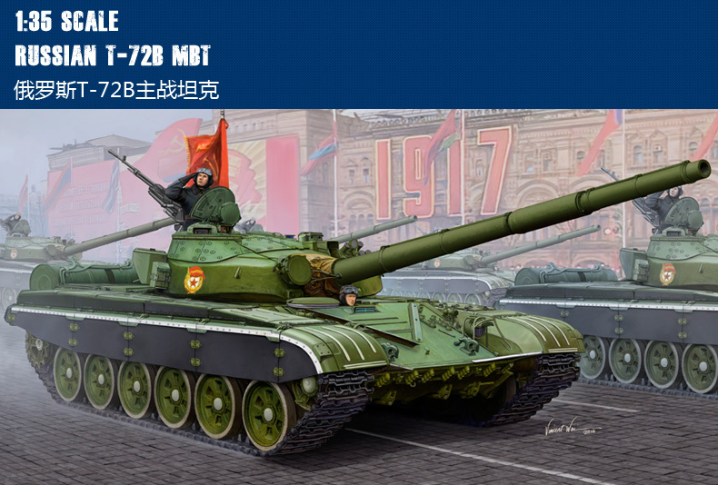 Trumpet 05598 1:35 Russian T-72B Main Battle Tank Assembly Model Building Kits Toy цена