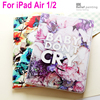 3D Relief Painting Case Cover For IPad Air 1 2 Tablet Protective Skin PU Leather High