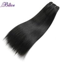 Blice синтетическая яки прямая завивка 100% Kanekalon Futura волокно 8-26 дюймов наращивание волос чистый цвет один кусок пучки волос