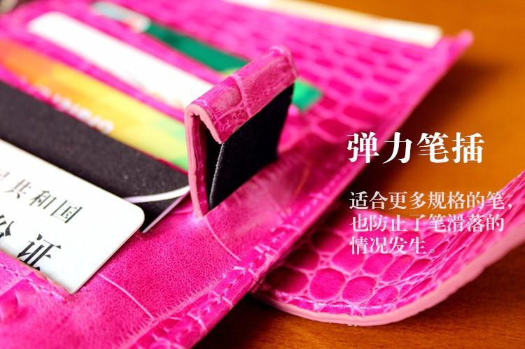 Trọng Notebook Yiwi Lượng 12