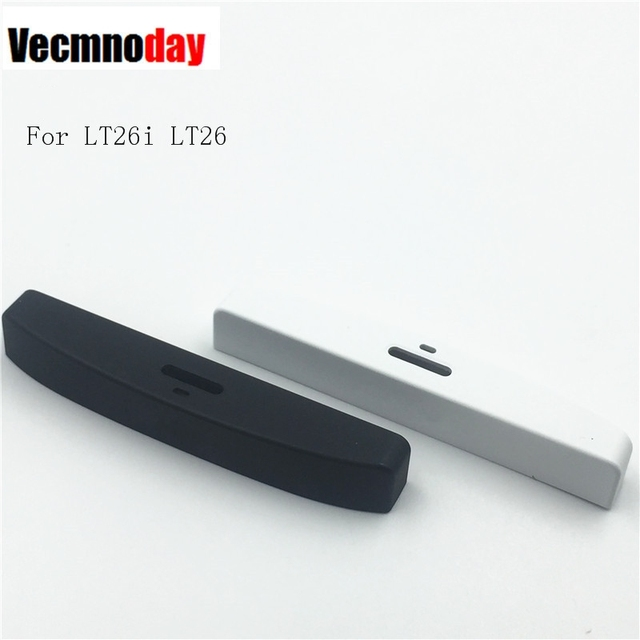 Vecmnoday New Housing Bottom Cap Cover Case for LT26 Replace Below / Under Cover, Bottom Cover For Sony Xperia S LT26i LT26