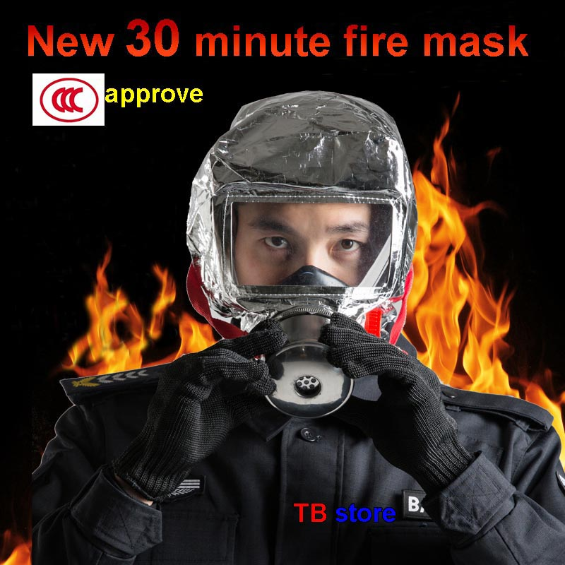 brand new 30 minutes Fire escape mask Aluminum foil cover Activated carbon canister Gas mask Hotel Fire emergency escape mask fire blanket emergency survival fire shelter safety protector white 100 x 100cm