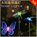 Solar decoration lamp led lamps lantern lighting string of lights