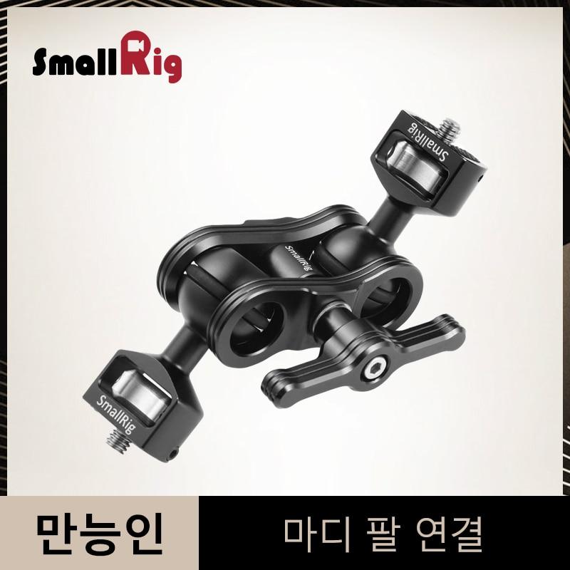 SmallRig Quick Release Articulating Magic Arm с двойными шариковыми головками удлинитель + 1/4 винты для DSLR клетка мониторы-2070