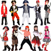 Halloween Pirate Dress Pirates Of The Caribbean Cosplay Boys Girls Children Dress Up Costume Pirate Hat