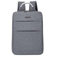 Высокое качество Водонепроницаемый Ноутбук Рюкзак 15.6 дюймов Многофункциональный Рюкзак Для Ноутбука Сумка для Мужчин Женщины Сумку с Компьютером