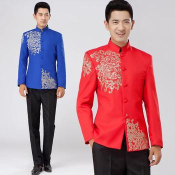 White black red  blue embroidered men chinese tunic suit set slim with pants mens suits wedding groom formal dress costume