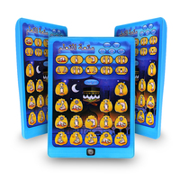 New Arrived Arabic And English Arabic Learning Machine Education Toys Ypad Quran Educational For Islamic Kids