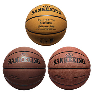 1PCS Official Use Size 7 Outdoor Durable Soft Leather Dehydrated Basketball Outdoor Indoor Men Training Basketball Anti-Slip(China)