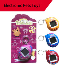 Hot Sell Electronic Pets Toys in One Vir