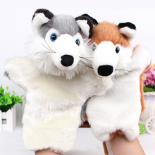 1 PCS Fox Hand Puppet Baby Kids Doll Plush Toys Lovely Cartoon Animals Toys Children Kindergarten Teaching Toys Gray/Brown