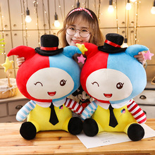 60cm Free Drop shipping Funny Story Figure Chuckles Soft Clown Stuffed Plush Toy Cartoon Movie New Cute Doll For Halloween