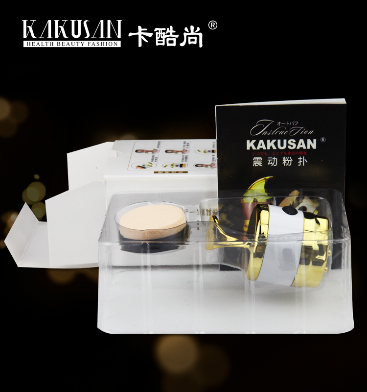 Купить с кэшбэком kakusan face powder makeup powder 3D electric smart vibrating powder make up for powder puff