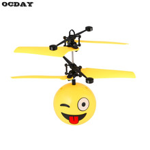 Colorful LED Flashing Flying Ball Helicopter Toys Infrared Induction Flash Disco RC emoji Magic DIY Ball