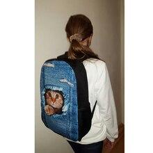 FORUDESIGNS 3D Denim Backpack Schoolbag