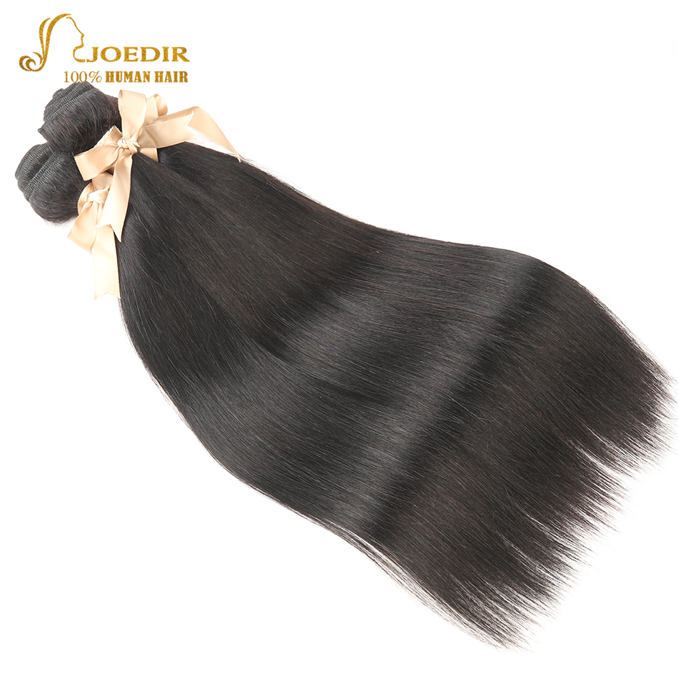 Joedir Straight Hair Weave 1 Bundle Peruvian Hair Weave Bundles for Women 100% Human Hair Extensions Can be Dyed Free Shipping