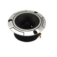 150W 4 дюйма Автомобильный громкоговоритель Громкоговорители Алюминий ВЧ Титан пленка Hi-Fi стерео изменение