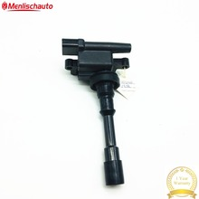 New Ignition Coil Replacement OEM MD325048 High Performance Ignition Coil For Japanese Car ignition coil pack