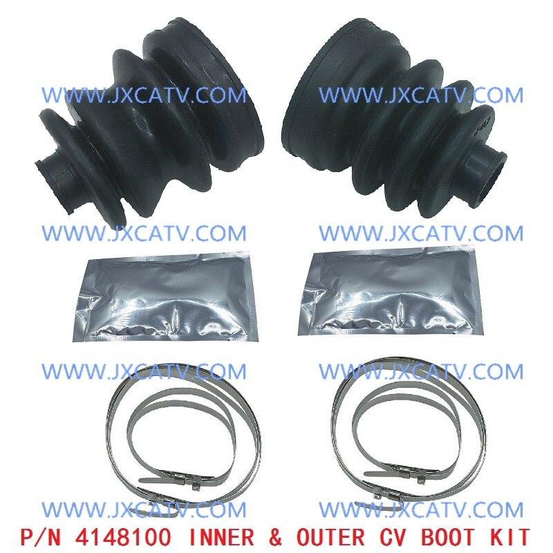 Yamaha 2009-2013 YFM550 Grizzly//EPS Rear Inner CV Boot