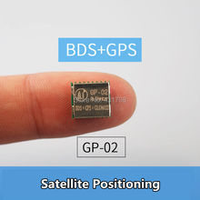 GPRS series GPS + BDS Compass ATGM332D Satellite positioning Timing module GP-02 IOT Artificial Intelligence
