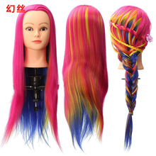 Professional Hairdressing Training Mannequin Practice Head Hairdressers Training Head Mannequin Head head training