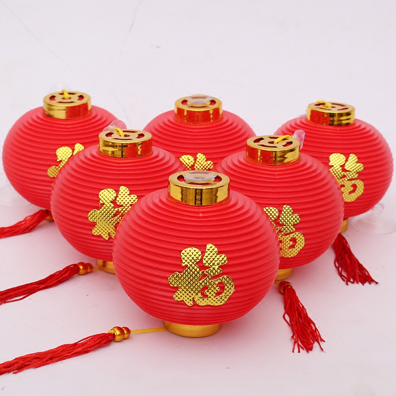 (16pcs/pack) Small Flocking Red Lanterns Wedding Party Decor Gift DIY Craft Cute Chinese Plastic Lanterns Party Home Decoration