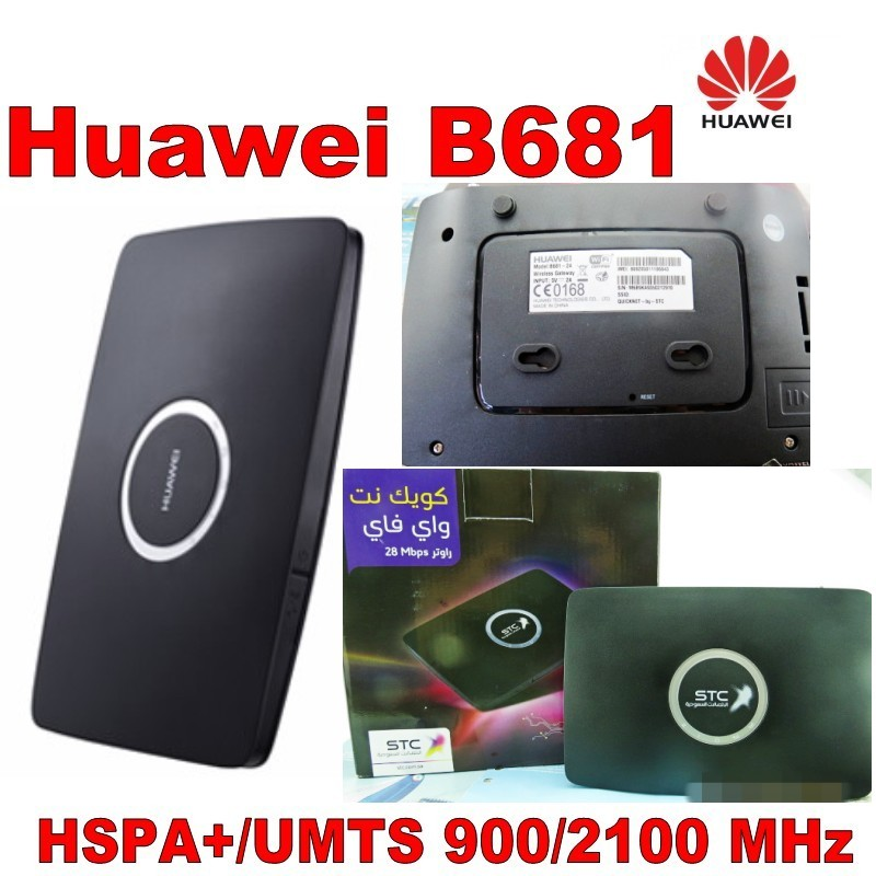 Deblocat Huawei B681 28Mbps Router wireless WPS Home Gateway 3G UMTS - Echipamente de rețea