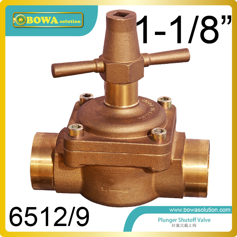 1-1/8 piston shutoff Valve can be used for all fluorinated refrigerants and can replace CASTEL global valves цена 2016