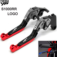 For BMW S1000RR S 1000 RR S 1000RR 2015 2016 2017 Motorcycle Accessories Brake Handle Adjustable Folding Brake Clutch Levers