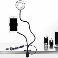 Girlwoman Selfie LED Ring Licht mit Handy Mobile Halter für Youtube Live Stream Make Up Kamera Lampe für iPhone Android