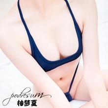 Japanese Bind Up Three Point One Piece Cosplay Taste Bathing Suit