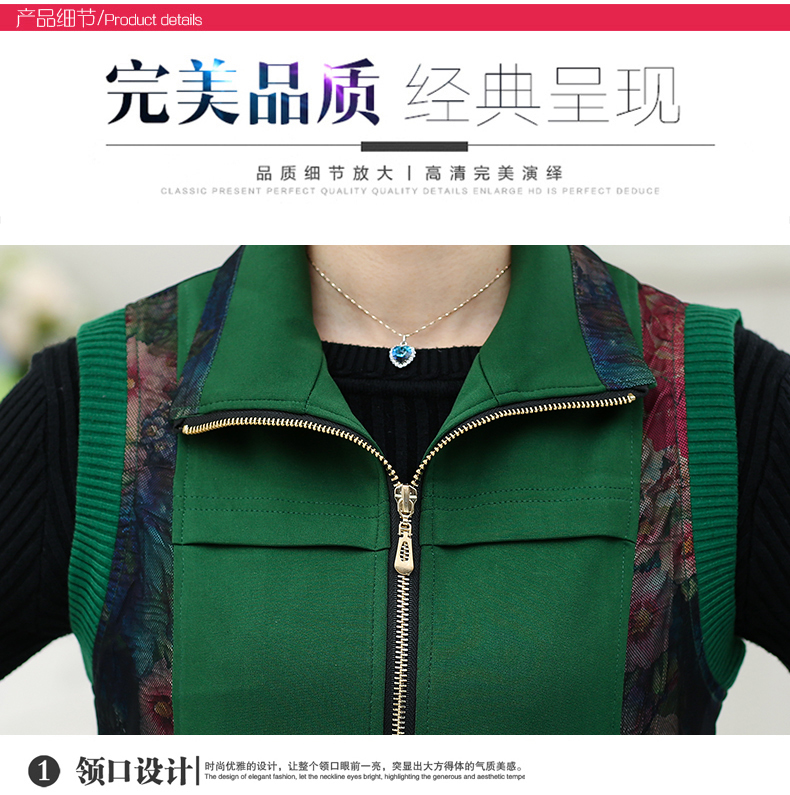 WAEOLSA Women Casual Vest Turn Down Collar Waistcoat Green Red Black Vests Woman Zipper Front Gilet Mother Leisure Waistcoats Spring (16)