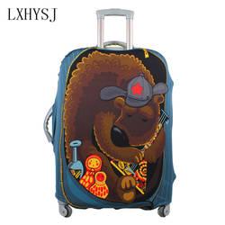 LXHYSJ эластичность Чемодан чехол для подходит for18-30 дюймов чемодан пылезащитный Путешествия Аксессуары