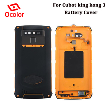 Ocolor cubot king kong 3 배터리 커버 cubot king kong 3 bateria cover 5.5 용 보호 배터리 백 커버 교체