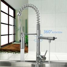 Горячей/холодной водопроводной воды вытащить Пух поворотный спрей 97168D063 Одной ручкой раковина Кухня Chrome кран Torneira смесителя