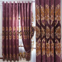 Home Garden - Home Textile - European Top Embroidery Luxury Villa Curtains For Living Room Windows Classic European High-end Custom Curtains For Bedroom
