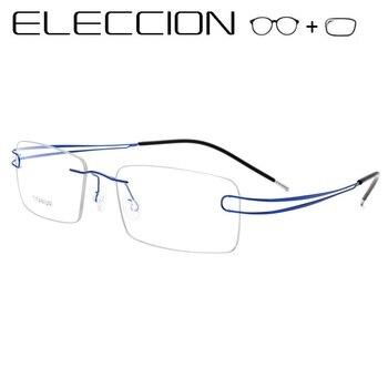 7d6aaf9596 ELECCION de aleación de titanio sin montura gafas de sol hombres miopía  gafas cuadrado marco óptico de las mujeres gafas con dioptrías