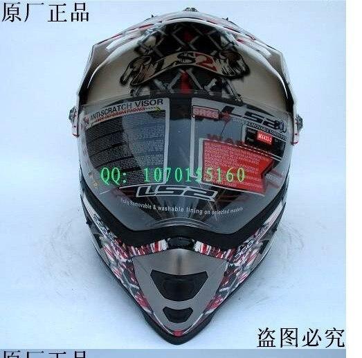 Free shipping ABS motorcycle helmet helmet ,CE SAFETY HELMET