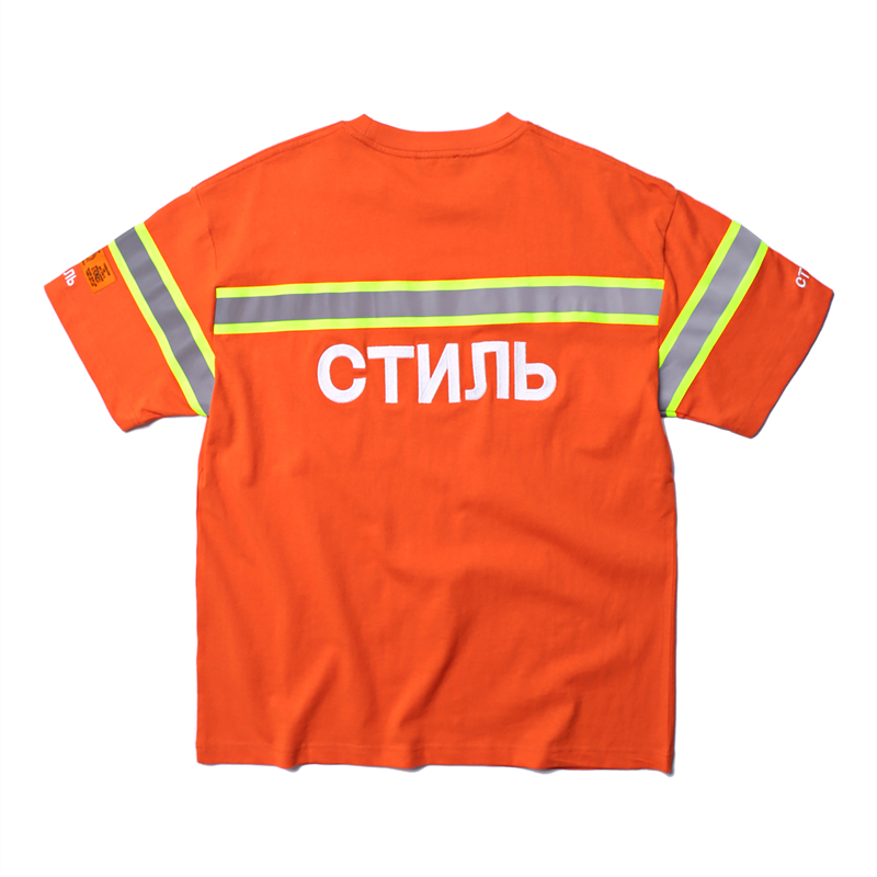 YouthCodes 3M Reflective Heron Preston HP T Shirt Men Astronaut Space Agency Brand Hip Hop Embroidery T-Shirt Men Fashion Cloth