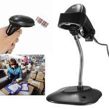 S SKYEE Automatic Barcode Scanner USB Laser Bar Code Scan Reader With Stand Handheld