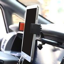 360 Degree Universal CD Slot Car Mount Holder Stand for iPhone for Samsung Smart  Phone GPS 360 degree rotational bicycle mount holder for iphone 4 4s 5 samsung i9300 gps black