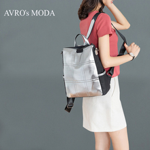 AVRO's MODA Fashion women PU leather backpacks for girls teenagers school shoulder bag ladies crossbody travel backpacks silver