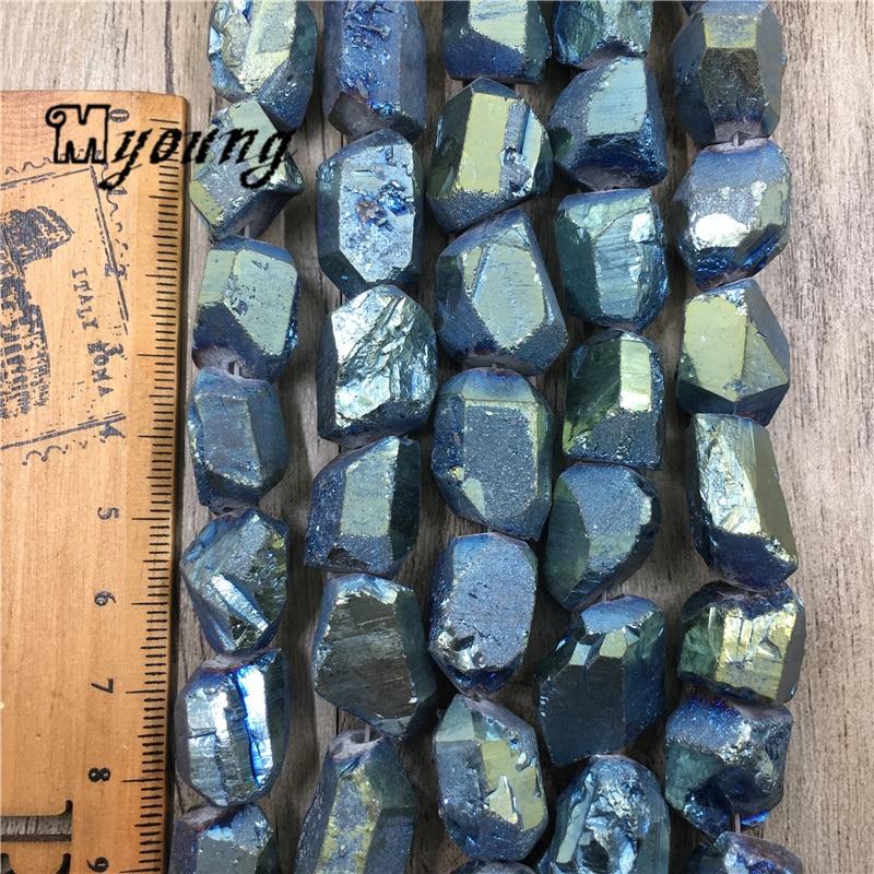NS820 6x Titanium Coated Rough Quartz Beads ~ Holographic Gray  Blue
