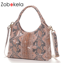 ZOBOKELA luxury handbags women bags designer Serpentine genuine leather bags female women messenger bags handbags famous brands