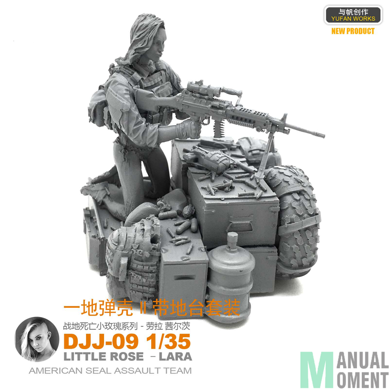 Miniature 1/35 Modern Army Seal Assault Team Female Soldier Lara Series Dase And Soldier Resin Model Figure Kit DJJ-09