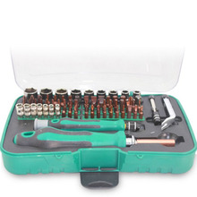 The new 70-in-one multi-function screwdriver sleeve combination screwdriver home kit S2 knife computer maintenance