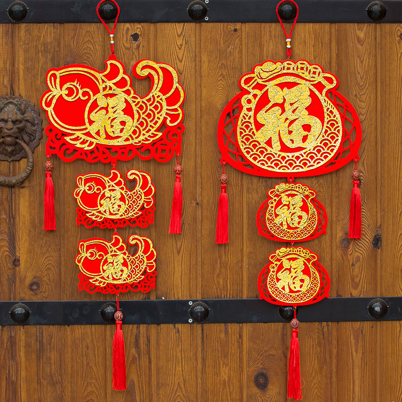 Spring Festival Blessing Fish Decoration Chinese Knot