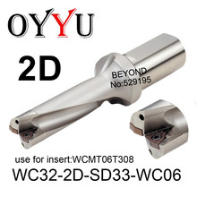 WC32-2D-SD33-WC06 ,WCindexable insert drill U Drilling Shallow Hole indexable insert drills,Cooling hole,original factory