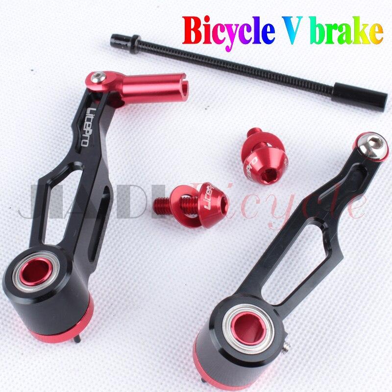 Πτυσσόμενα Φρένα Ποδηλάτων V Φρένα - Ποδηλασία
